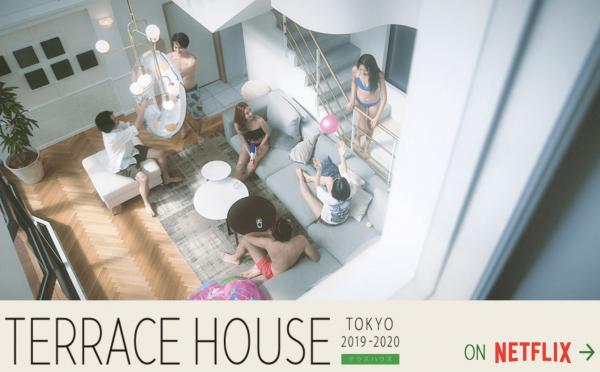 """TOKYO 2019-2020 """"2-19"""" テラスハウスで英会話!TERRACE HOUSEで英語がもっとできるように!"""